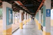 PFS Canteen 017-001