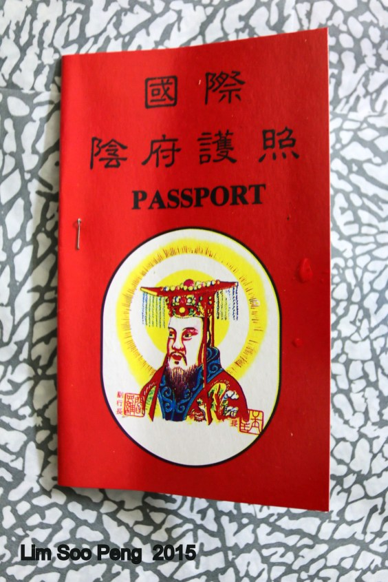 ASA ChengBeng 027