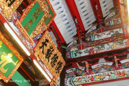 KewLeongTong MazuBday 025