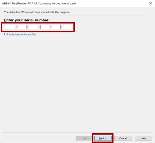 הקלדת מספר סידורי של התוכנה