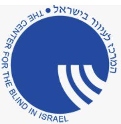 סמל המרכז לעיוור