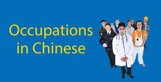 Occupations in Chinese 👮♀️ 29 Words & Phrases To Become an Expert
