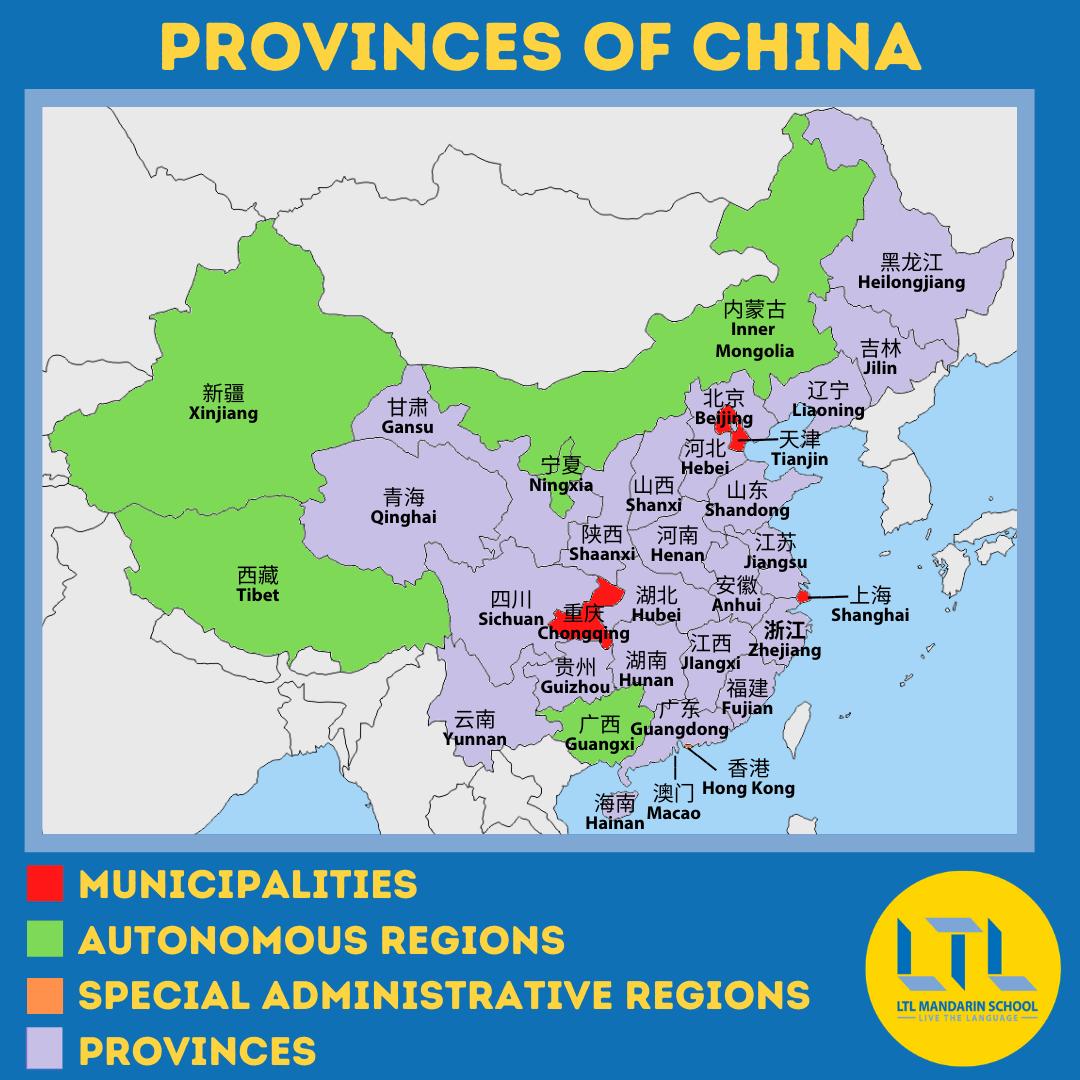 Provinces of China - China Province