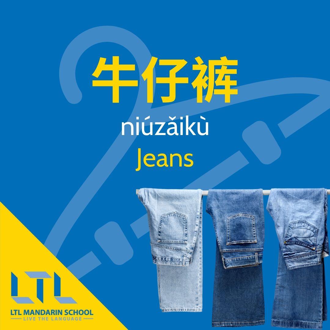 Jeans-in-mandarin