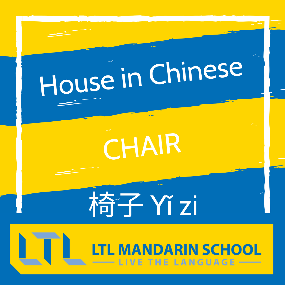 House in Chinese - Chair