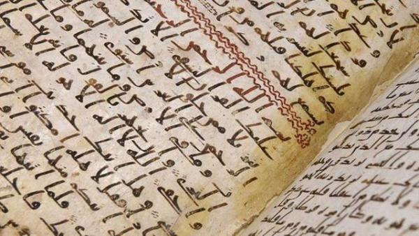 cara imam al-ghazali menyelami perhiasan al-qur'an - 050378800 1451800664 20160103 alquran terta - Cara Imam al-Ghazali Menyelami Perhiasan al-Qur'an