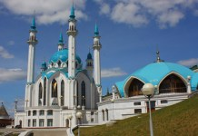 Mengembalikan Kesucian Masjid