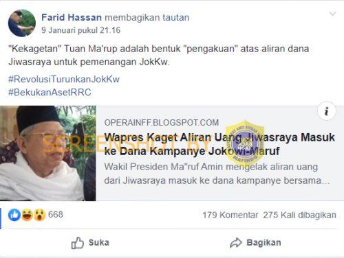 [SALAH] Wapres Kaget Aliran Uang Jiwasraya Masuk ke Dana Kampanye Jokowi-Maruf