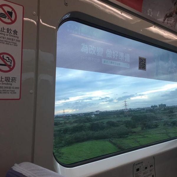 #台湾到着 #mrt乗車中