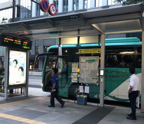 東京駅発成田空港行きバス