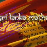 Vorschlag: Kombinierte singhalesisch-tamilische Nationalhymne