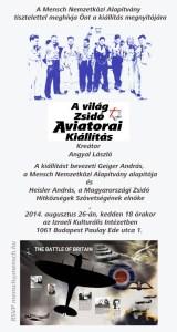 A világ zsidó aviátorai – kiállítás
