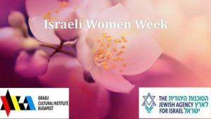 Israeli Women's Week