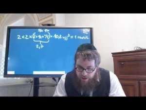 Pszáchim 109 – Napi Talmud 432 – Hány köbcenti egy reviit, hány tojás egy dl.?