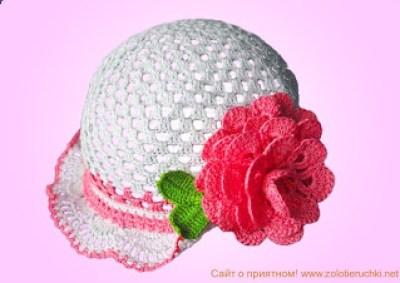 chapéu de crochê 006 - LINDOS MODELOS DE CHAPÉUS DE CROCHÊS INFANTIS