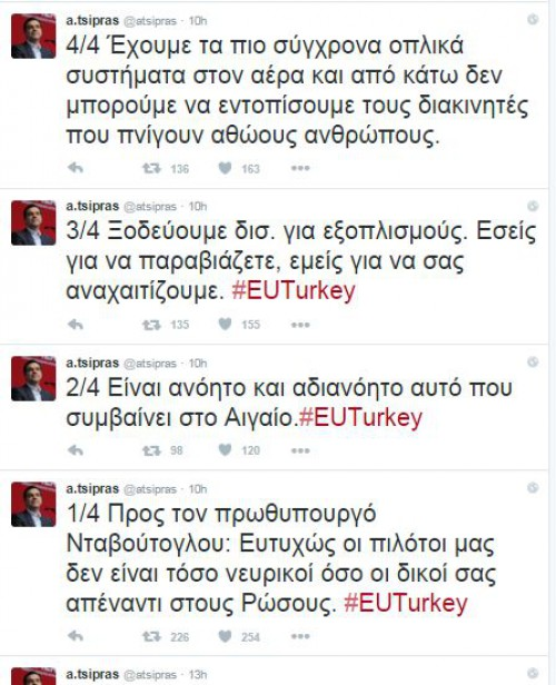 918122_tsipras-ell