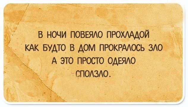 Юмор для женщин и девушек. Подборка смешных картинок и фото lublusebya-lublusebya-16331212052019-10 картинка lublusebya-16331212052019-10