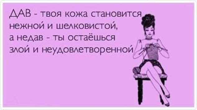 Нежный юмор для девушек и женщин. Подборка картинок и фото lublusebya-lublusebya-20040510052019-8 картинка lublusebya-20040510052019-8