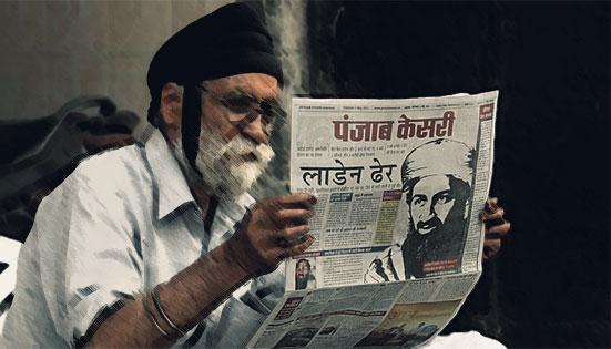Al-Qaeda-in-India