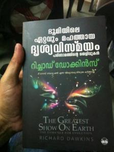 dawkins' book ML cover