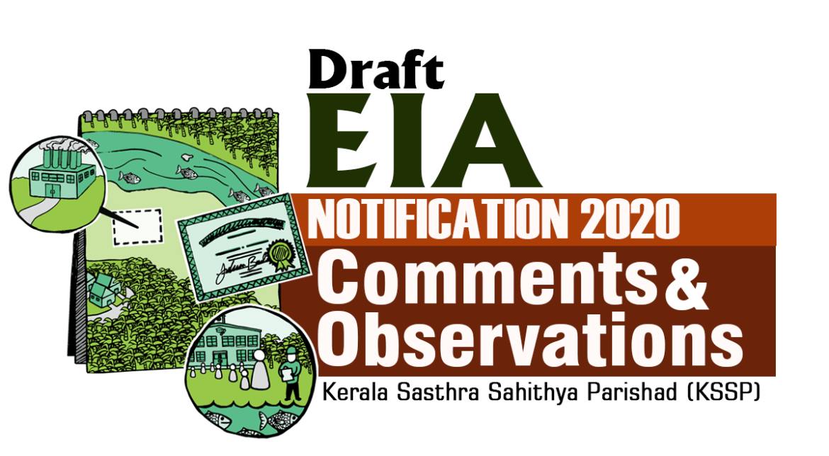 Comments and observations on draft EIA Notification 2020