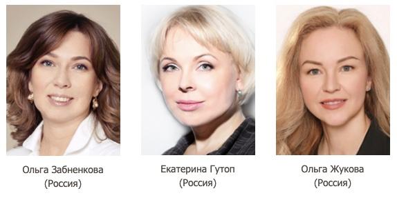 scientific committee