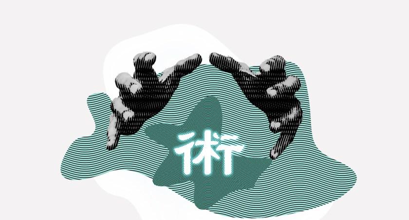 術插圖_西式臼井靈氣_手帳_伍善弘 | Hands_Western Reiki__the Journal_Lucas