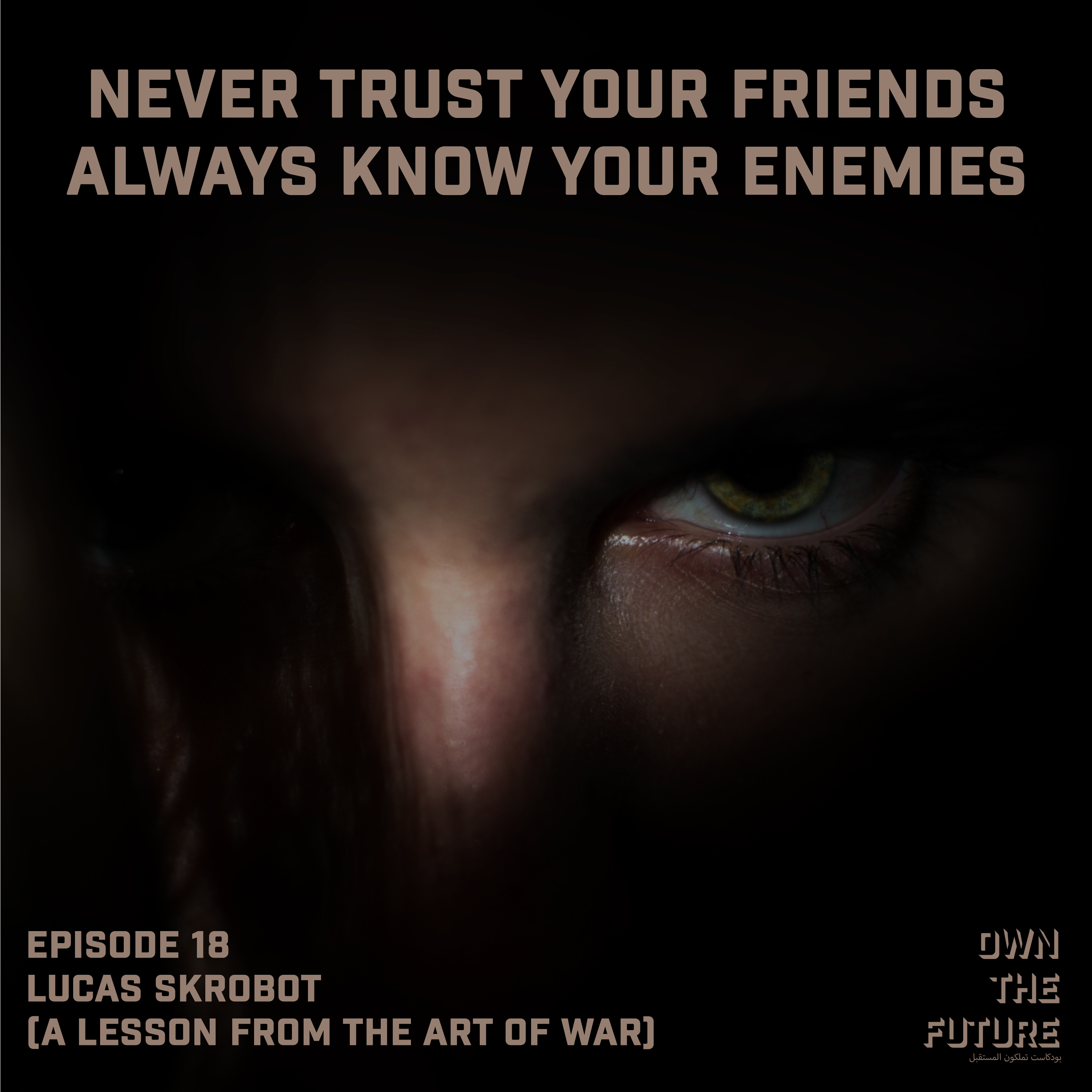 Never Trust Your Friends Always Know Your Enemies A Lesson From