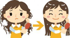 くせ毛からサラサラストレートになる女の子のイラスト