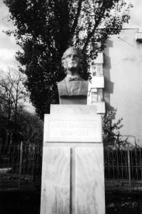 Bust Eminescu de Radu Pencea, 15 iunie 1995