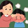 インフルエンザの家族の感染を予防し発症を防ぐ うつる期間は?