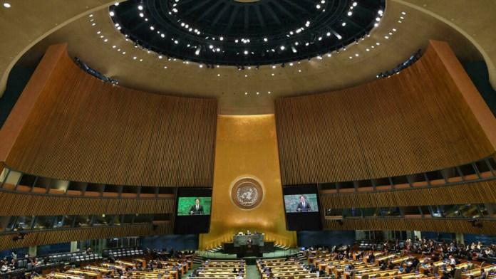 Olvidan en ONU el tema de armas nucleares