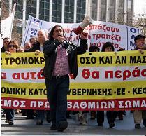 grecia-huelga-octubre-2011