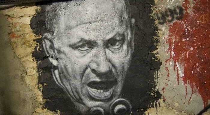 [Israel] La Ley del Estado de la Nación Judía, de Netanyahu, consagra la discriminación en la Constitución de Israel