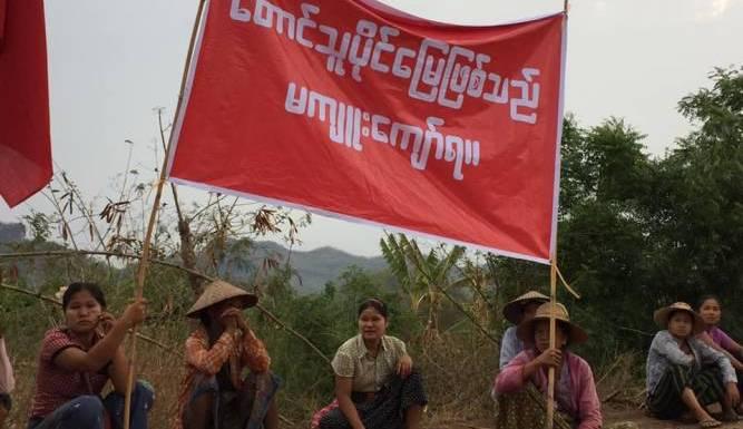 Un nuevo avance de la CMI: la voz de la juventud revolucionaria de Myanmar (Birmania)