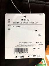 ノースフェイス SHUTTLE 3WAY DAYPACK デイパック