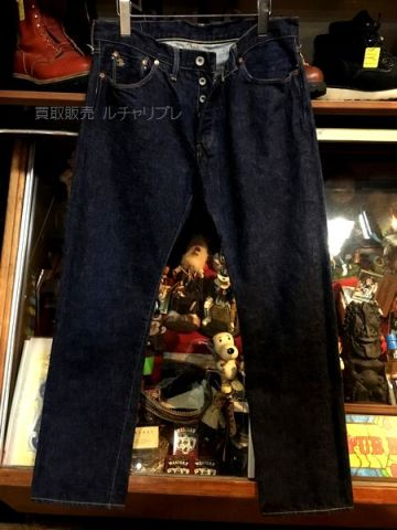 TOYS McCOY OVERALLS FOR ENGINEER 135D デニム ジーンズ