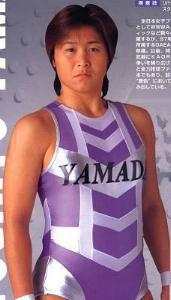 Image result for toshiyo yamada
