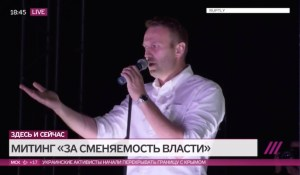 Navalny at rally in Marino
