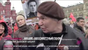 "musician participating in ""Immortal Regiment"""