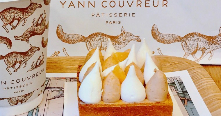 Sunday Afternoon at Yann Couvreur's