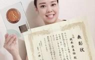 90EB02B6-BC2D-4AD2-90C0-F226808EE4AF