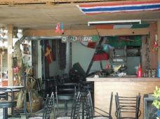 Skunk Bar, Rai Leh Beach, Thailand