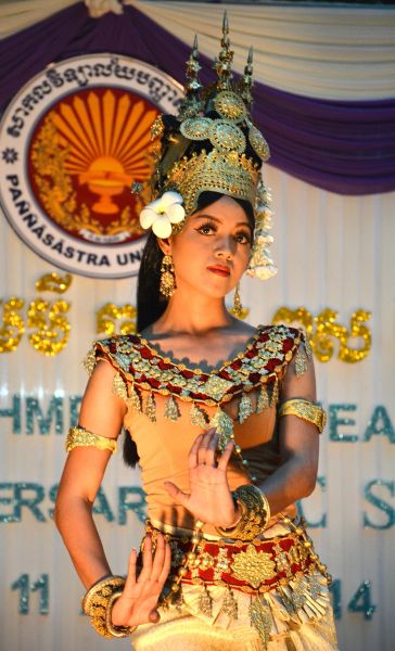 Cambodian Culture Traditional Dance