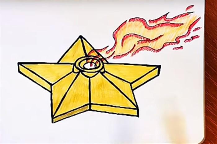 картинки вечный огонь рисунок по этапно решение времени месте