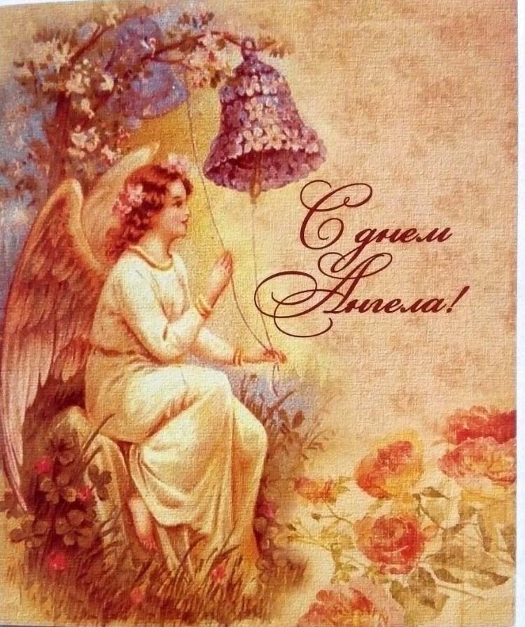 Поздравление с днем рождения мужчине ангелом храним