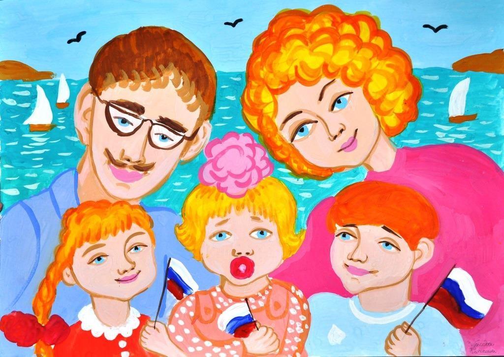 Моя семья картинка дошкольникам