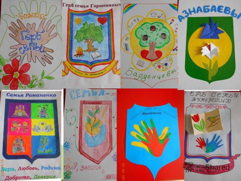герб семьи и девиз семьи картинки с описанием этом выбор нужно