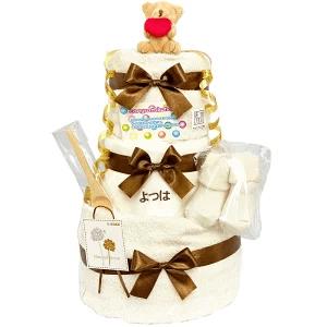 オーガニック3段オムツケーキ