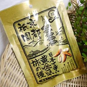 日本一辛い 黄金一味 柿の種 120g(激辛おつまみ)